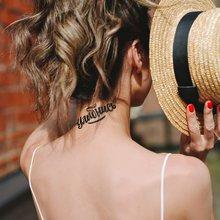 Переводная татуировка Тату-цитата «Улыбнись»