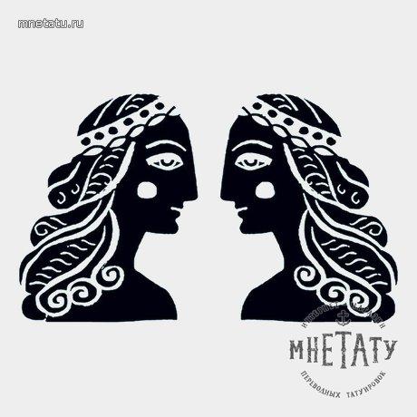 """переводная татуировка я - """"близнец"""""""