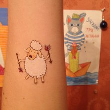 Переводная татуировка Овечка со стрелами