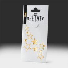 "Metallic flash tattoos ""Звездопад"""