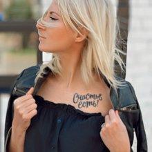 Переводная татуировка Тату-цитата «Счастье есть!»