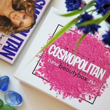 cosmopolitan new beauty box